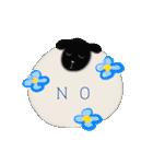 羊のシンプルスタンプ(個別スタンプ:34)
