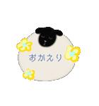 羊のシンプルスタンプ(個別スタンプ:35)