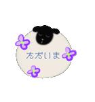 羊のシンプルスタンプ(個別スタンプ:36)