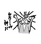 神さまだよ~ん(個別スタンプ:01)