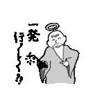 神さまだよ~ん(個別スタンプ:03)
