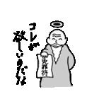 神さまだよ~ん(個別スタンプ:04)