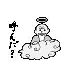 神さまだよ~ん(個別スタンプ:05)