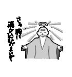神さまだよ~ん(個別スタンプ:08)