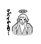 神さまだよ~ん(個別スタンプ:13)