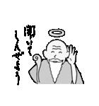神さまだよ~ん(個別スタンプ:17)