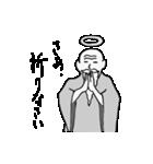 神さまだよ~ん(個別スタンプ:18)