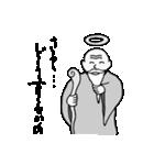 神さまだよ~ん(個別スタンプ:19)