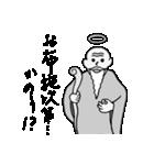 神さまだよ~ん(個別スタンプ:20)