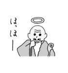 神さまだよ~ん(個別スタンプ:22)