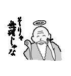 神さまだよ~ん(個別スタンプ:23)