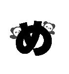 誕生日の為だけのスタンプ パンダ編(個別スタンプ:05)