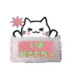 北九州弁で会話する可愛いねこちゃん(個別スタンプ:01)