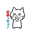 北九州弁で会話する可愛いねこちゃん(個別スタンプ:26)