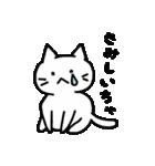 北九州弁で会話する可愛いねこちゃん(個別スタンプ:27)