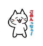 北九州弁で会話する可愛いねこちゃん(個別スタンプ:31)