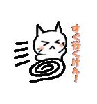 北九州弁で会話する可愛いねこちゃん(個別スタンプ:34)