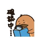 カモノハシのオエちゃん(個別スタンプ:01)