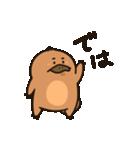 カモノハシのオエちゃん(個別スタンプ:03)
