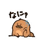 カモノハシのオエちゃん(個別スタンプ:04)
