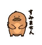 カモノハシのオエちゃん(個別スタンプ:06)