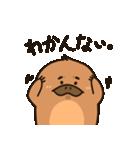 カモノハシのオエちゃん(個別スタンプ:09)