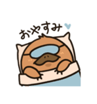 カモノハシのオエちゃん(個別スタンプ:15)