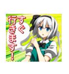 妖夢ちゃんの日常スタンプ(東方Project)(個別スタンプ:12)