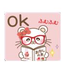 オシャレ女子✨ぱんにゃの趣味スタンプ(個別スタンプ:04)