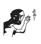 大人の男が使えるスタンプ(個別スタンプ:01)