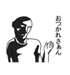 大人の男が使えるスタンプ(個別スタンプ:05)