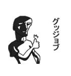 大人の男が使えるスタンプ(個別スタンプ:09)