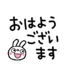 ふんわかウサギ8(デカ文字編)(個別スタンプ:1)