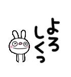 ふんわかウサギ8(デカ文字編)(個別スタンプ:3)