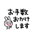 ふんわかウサギ8(デカ文字編)(個別スタンプ:4)