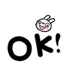 ふんわかウサギ8(デカ文字編)(個別スタンプ:5)