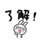 ふんわかウサギ8(デカ文字編)(個別スタンプ:6)