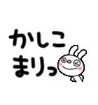 ふんわかウサギ8(デカ文字編)(個別スタンプ:7)