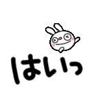 ふんわかウサギ8(デカ文字編)(個別スタンプ:8)