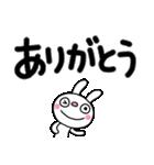 ふんわかウサギ8(デカ文字編)(個別スタンプ:9)