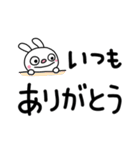 ふんわかウサギ8(デカ文字編)(個別スタンプ:11)