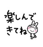 ふんわかウサギ8(デカ文字編)(個別スタンプ:16)