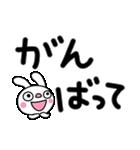 ふんわかウサギ8(デカ文字編)(個別スタンプ:21)