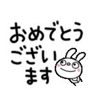 ふんわかウサギ8(デカ文字編)(個別スタンプ:23)