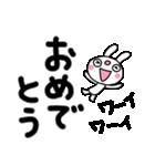 ふんわかウサギ8(デカ文字編)(個別スタンプ:24)