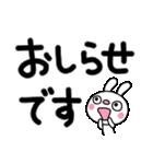 ふんわかウサギ8(デカ文字編)(個別スタンプ:25)