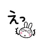 ふんわかウサギ8(デカ文字編)(個別スタンプ:26)
