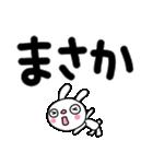 ふんわかウサギ8(デカ文字編)(個別スタンプ:27)