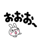 ふんわかウサギ8(デカ文字編)(個別スタンプ:28)