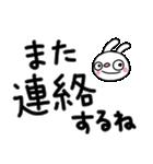 ふんわかウサギ8(デカ文字編)(個別スタンプ:29)